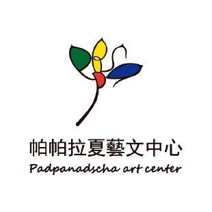 帕帕拉夏藝文中心