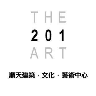 The 201 Art順天建築.文化.藝術中心