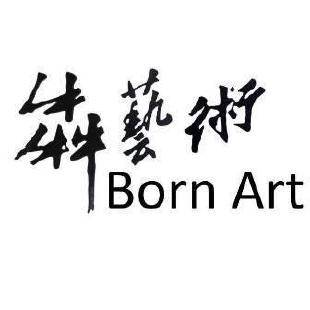 Born Art Space