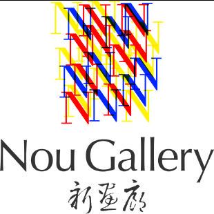 Nou Gallery新畫廊