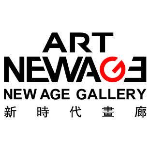 新時代畫廊