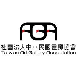 社團法人中華民國畫廊協會