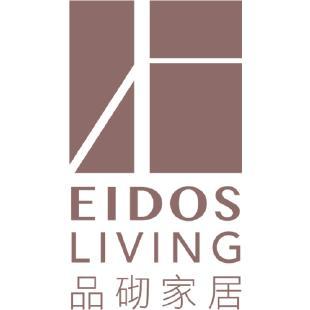 品砌家居 EIDOS LIVING