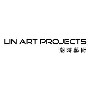 LIN ART PROJECTS 潮時藝術