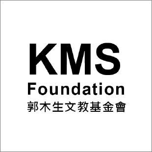 郭木生文教基金會美術中心