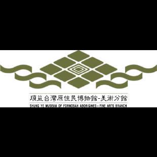 順益台灣美術館
