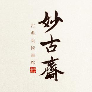 雙S形龍鳳穀紋玉珮