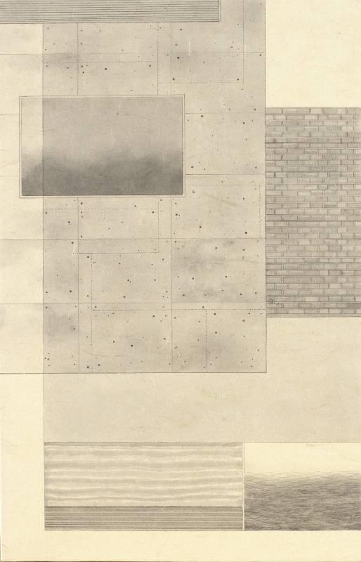葉帆,銀河系6,39.8x25.8cm,水墨紙本,2020。