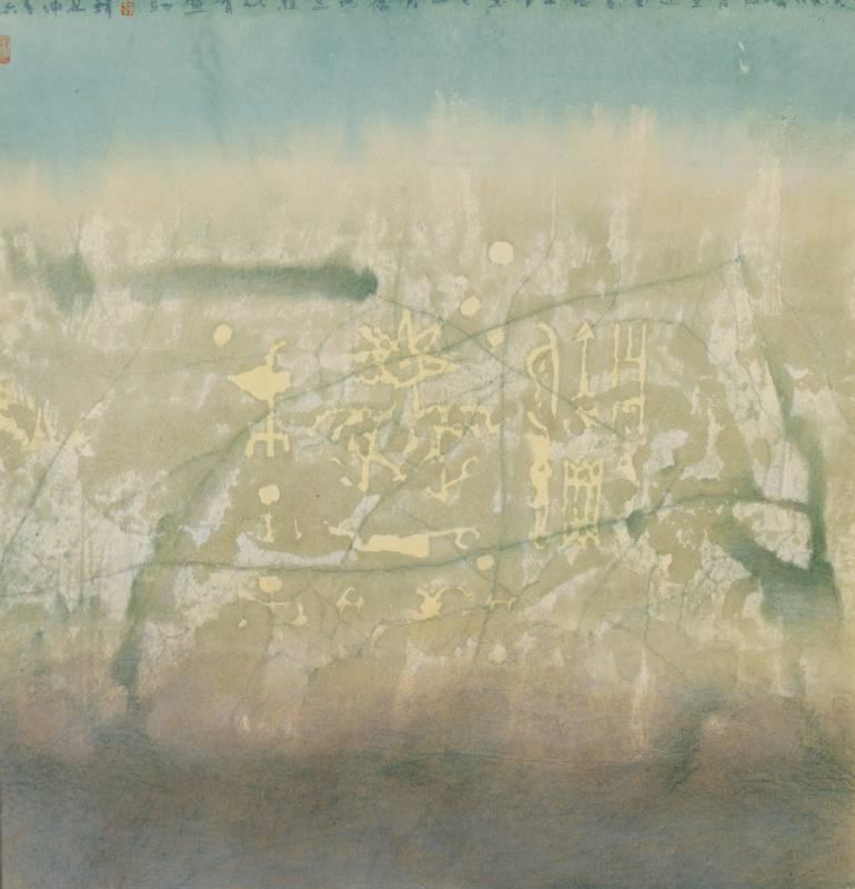 韓黎坤 / 1998‧石象‧5 / 67.5 x 65.4cm / 混合媒材紙本 / 1988.4