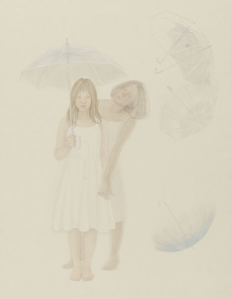 Chen Xia - Alter Ego ‧ 1,2016
