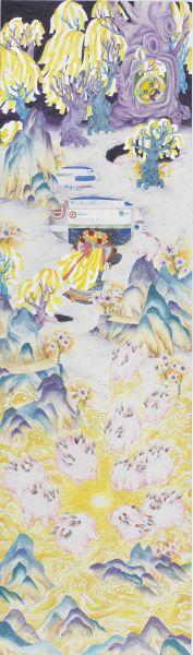 Kung Ching-Ting-Inheritance ‧ 2