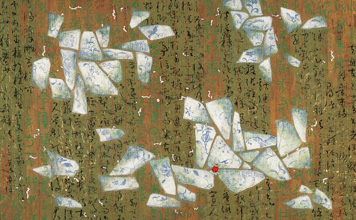 朱紅 - 歲歲平安,1992