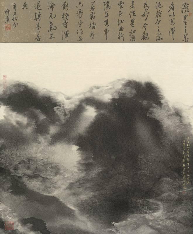 藝術家:彭偉新  標題: 雅魯藏布江河谷回憶  尺寸:59.7*49 cm 年代:2021    材質:岩彩/銀箋