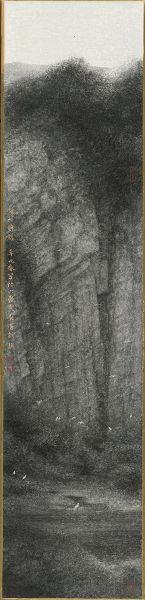 彭偉新 - 湖山靜憩,2021