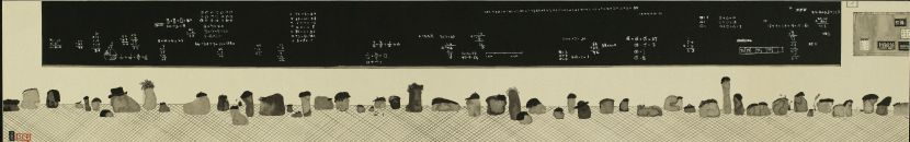 Chiu Yi Ning-數學課