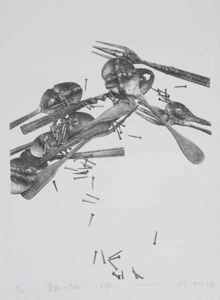 Leng Jun -  有刺的湯匙之一,2002