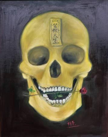 潘柏克(柏克創藝)-笑傲人生 Smile at Human Life