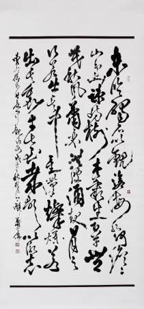 蕭聖儒-步出夏門行•觀滄海