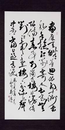 蕭聖儒-留春令