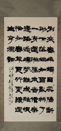 蕭聖儒-別來春半