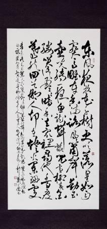 蕭聖儒-青玉案