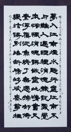 蕭聖儒-蝶戀花•夢入江南煙水路