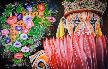劉伯漢-將首大悲咒(含框)