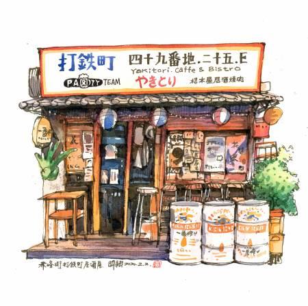 鄭開翔-赤峰街街屋