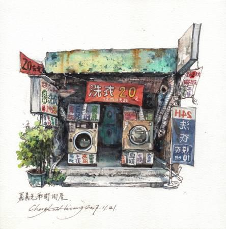 鄭開翔-嘉義光彩街街屋