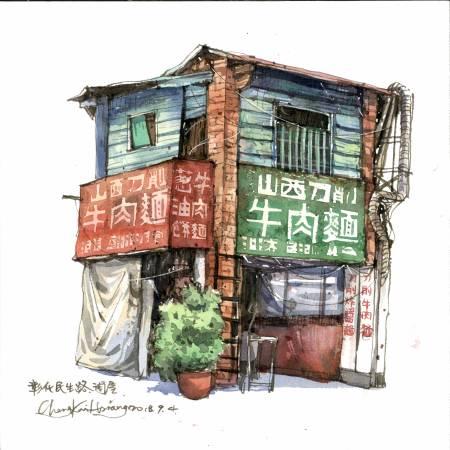 鄭開翔-彰化民生路街屋