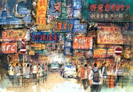 鄭開翔-城市印象-香港