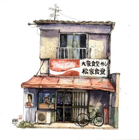 鄭開翔-京都松家食堂