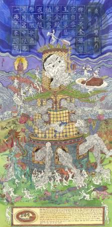 109年「璞玉發光-全國藝術行銷活動」得獎者作品聯展-宮中行樂詞The Tower of Babel