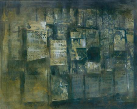 109年「璞玉發光-全國藝術行銷活動」得獎者作品聯展-關於家的記憶藍圖-租屋人生