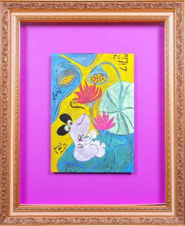 劉麗-蓮花池玩耍的小老鼠