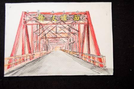 尤景正-西螺大橋