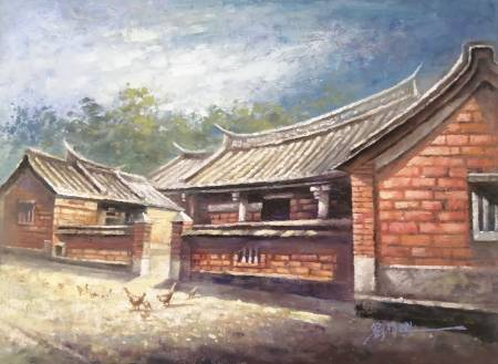 劉得興-古厝