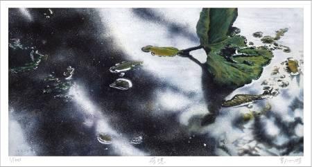 郭心漪-荷境 The Spiritual Realm of Lotus