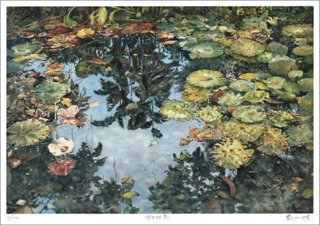 郭心漪-池中秋色 Autumn Pond