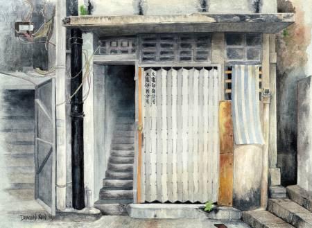 鄧子健 -永利街