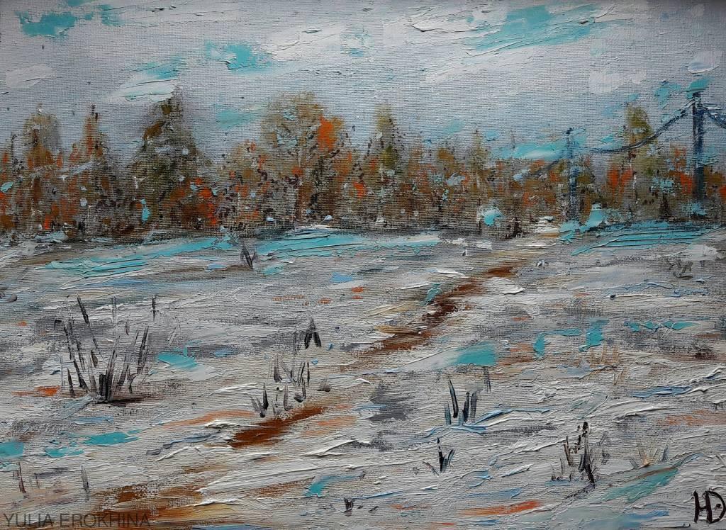 Erokhina Yulia-Winter first song