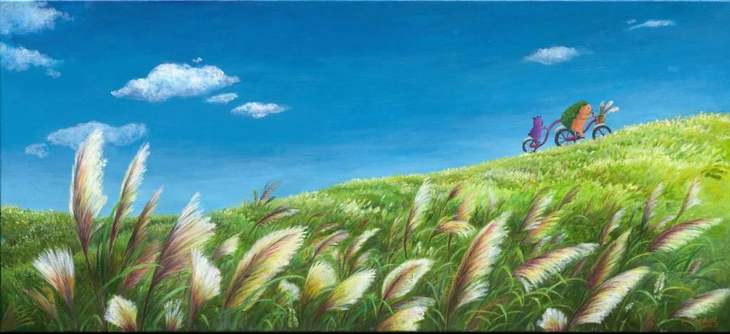 劉詩萍-芒花盛開的山坡地