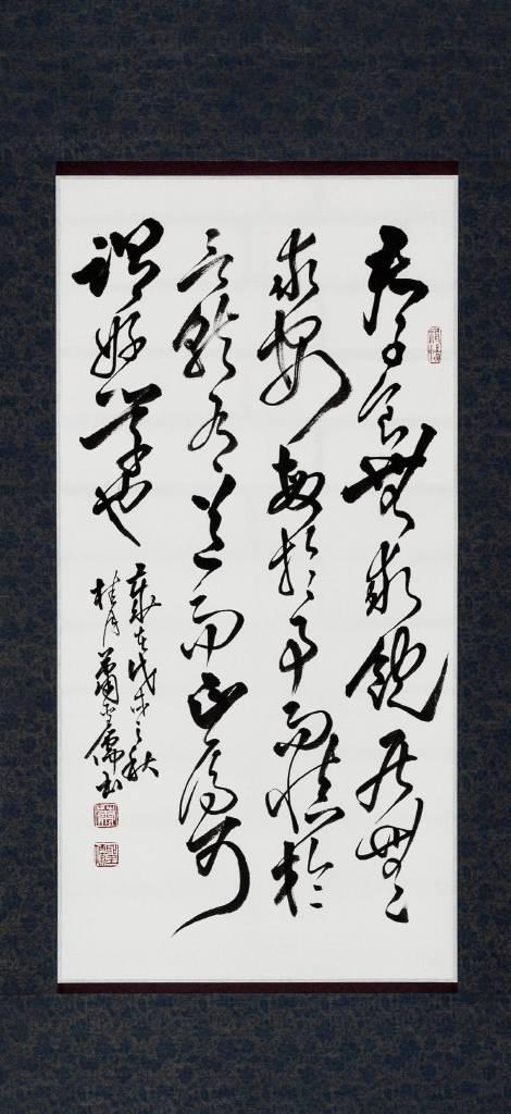 蕭聖儒-論語-學而