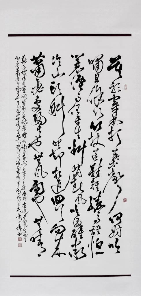 蕭聖儒-定風波