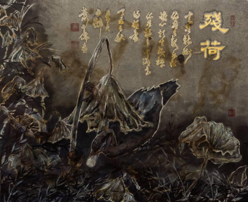 蕭聖儒-殘荷