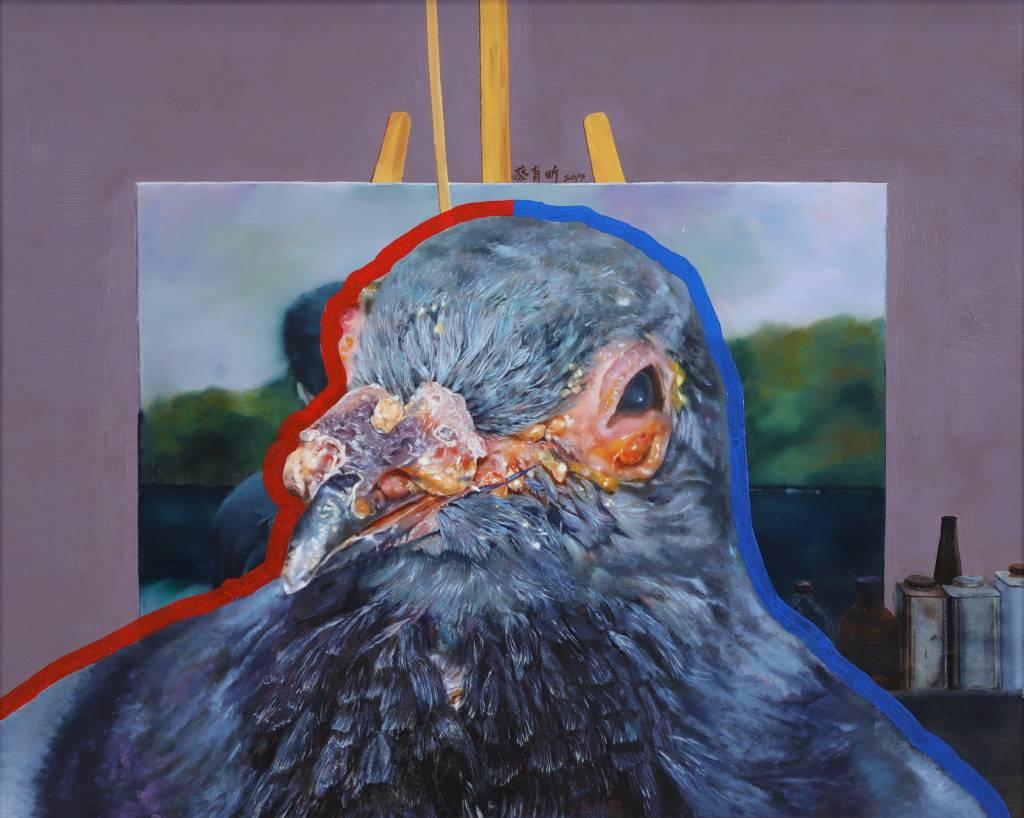 蔡育昕-遮挽-大鴿