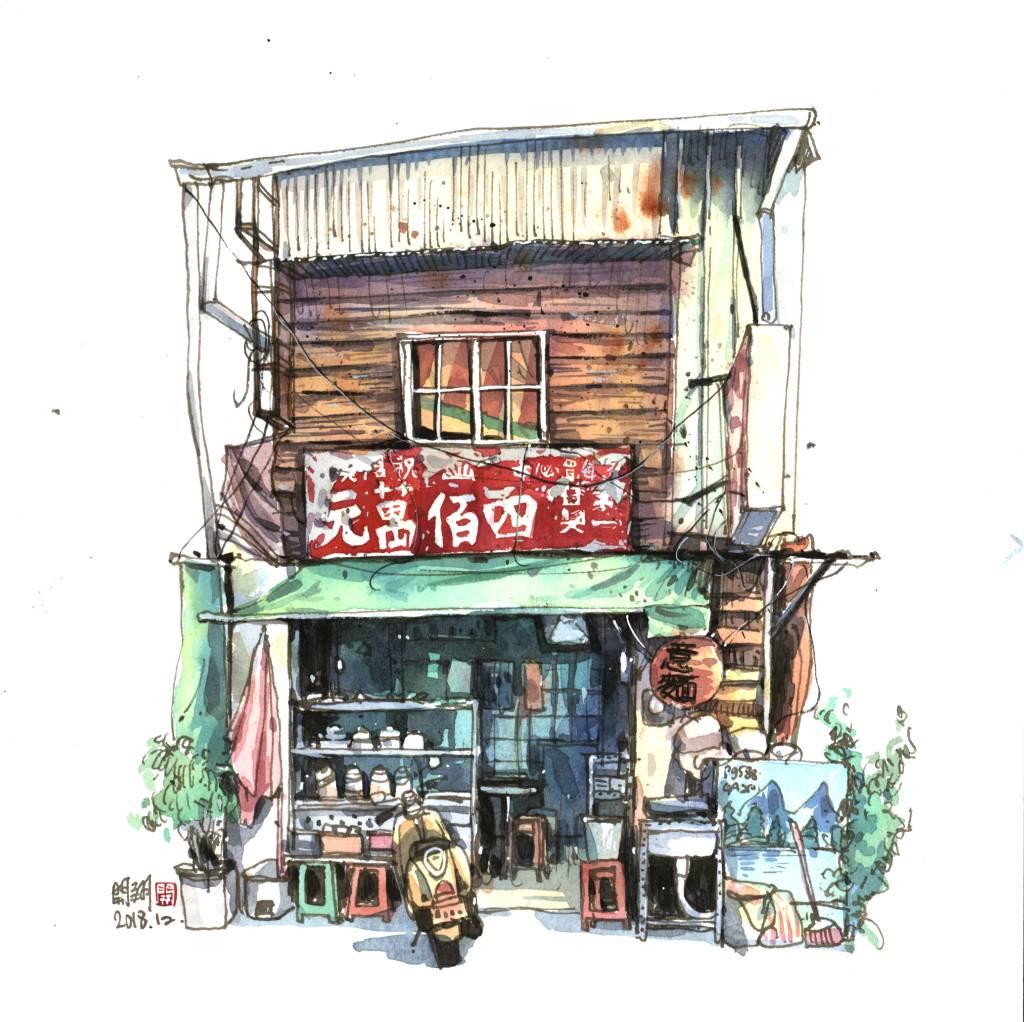 鄭開翔-台南康樂街麵店