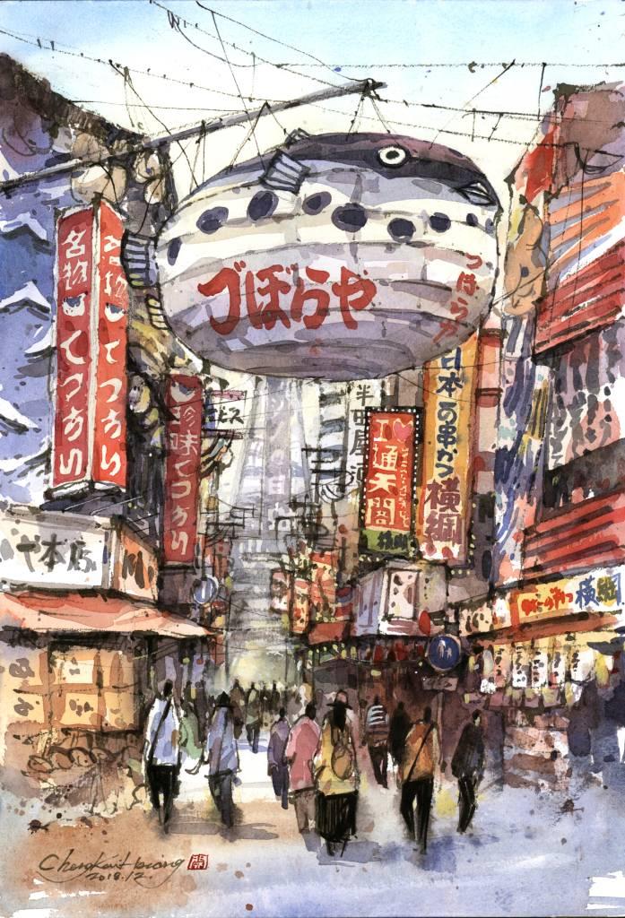 鄭開翔-大阪新世界