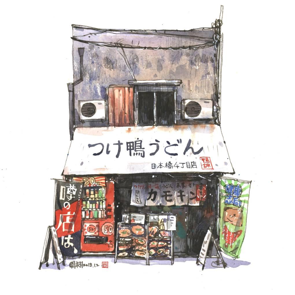 鄭開翔-日本橋街屋