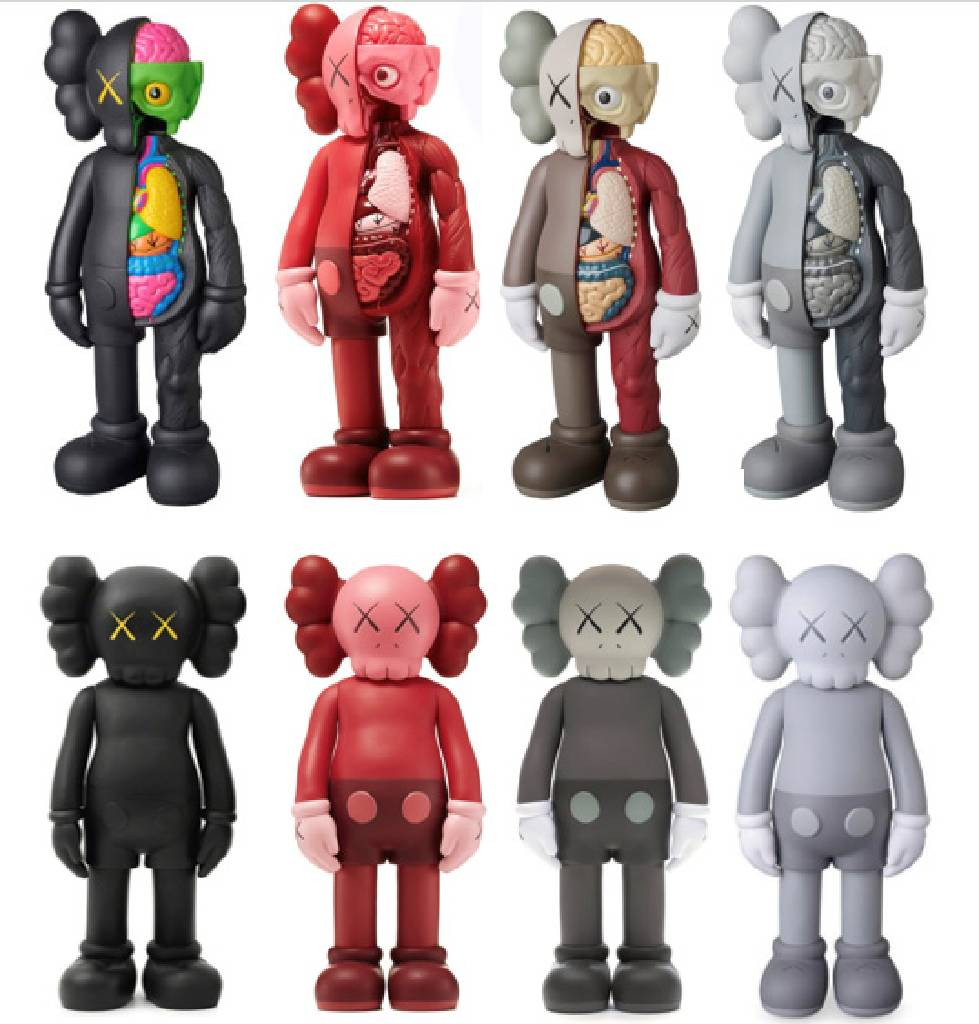 多納藝術-KAWS - Companion (Set of 8)